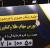 حضور با شکوه داناسرمایه در نمایشگاه شیراز